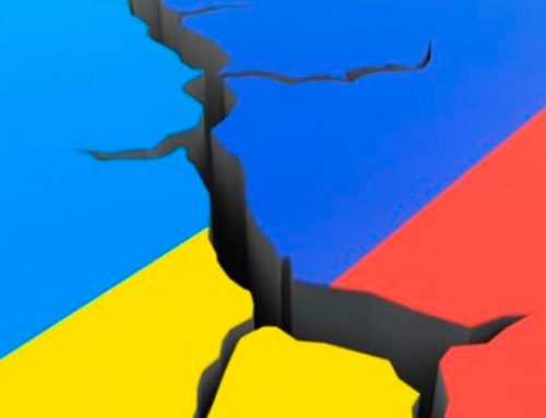 Полный разрыв с Россией